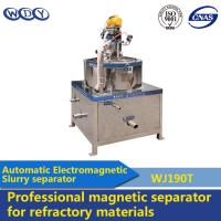 Wholesale Industrial Oil Wet Drum Magnetic Separator 3A190 High Performance from china suppliers