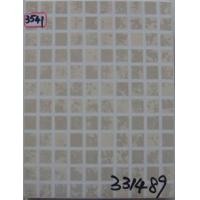 Buy cheap Ceramic Wall Tile from wholesalers