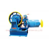 Quality Ratio 45  / 1 4 Pole Geared Lift Traction Machine For Motor Hoist 1250 - 1600 KG SN-TMYJ225 for sale