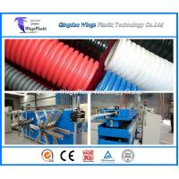 Wholesale Single Wall Corrugated Pipe Extrusion Plant / HDPE PP PVC Flexible Tube Manufacturing Machine from china suppliers