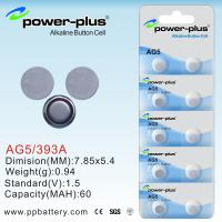 Wholesale OEM AG Series button cells batteries AG5 /393A /1.5V  from china suppliers