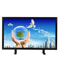 Buy cheap 65 inch capacitive touch screen open frame lcd pc monitor for industrial from wholesalers