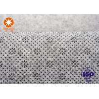Wholesale Anti Static Non Woven Material For Backing Carpets Shrink Resistant from china suppliers