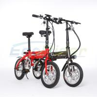Wholesale Easy foldable brushless electric bicycle 14inch Foldable Electric Bike for Sale from china suppliers