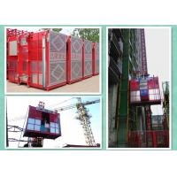 Wholesale Safety Construction Material Hoist , Construction Site Lift With Anti-Falling Govenor from china suppliers