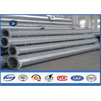 Wholesale Galvanized tubular steel utility poles , Steel Q345  High Voltage high mast pole from china suppliers