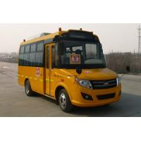 Wholesale Dongfeng Child school bus(10-18seats) from china suppliers