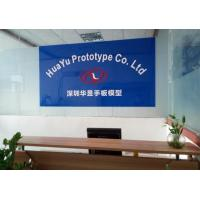 Huayu Prototype Co., Ltd