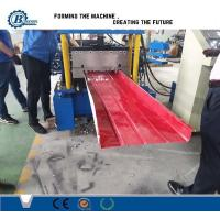 Wholesale 18 Stations Bemo Roof Panel Roll Forming Machine For Aluminium Tapered Sheet from china suppliers