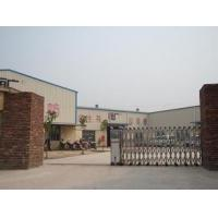 Beiyuan Industry & Trade Co., Ltd