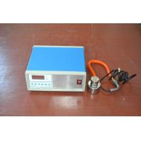 Wholesale Piezoelectric Ultrasonic Vibration Transducer from china suppliers