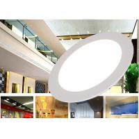 "Wholesale Home LED Lighting Fixtures Round Ivory 8"" Modern 18W /Spot Light from china suppliers"
