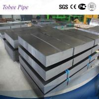 Wholesale Tobee® ASTM A36 Best quality hot rolled carbon steel plate from china suppliers