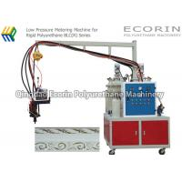 Wholesale High Efficiency Polyurethane Moulding Machine For Hard Foam Ceiling Decoration from china suppliers