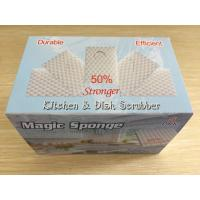 Quality Professional Parquet Nano Melamine Dish Cleaning Eraser Sponge for sale