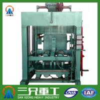 Wholesale environmental green brick making machine for small business from china suppliers