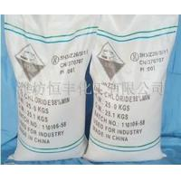Wholesale Zinc Chloride Anhydrous from china suppliers