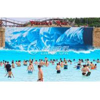 Wholesale Outside Holiday Resort Surf Wave Pool Artificial Tsunami For Kids / Adults from china suppliers