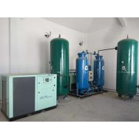 Wholesale Energy Saving PSA Nitrogen Plant / Industrial Nitrogen Generator from china suppliers