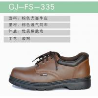 Wholesale Breathable low cut Rubber sole SB shoe of Industrial Safety Shoes Safety Boots from china suppliers