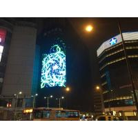 Wholesale 7000CD DIP RGB 346 LED Media Facade , Building LED Advertising Boards Waterproof IP65 from china suppliers