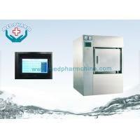 Wholesale Micro Computer Control System Double Door Autoclave With Water Ring Vacuum Pump from china suppliers