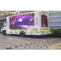 Wholesale Waterproof Mobile Truck Mounted Led Display PH 8mm Aluminum Alloy from china suppliers