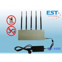 Wholesale 5 Antenna 33dBm Cell Phone Signal Jammer / Blocker EST-808D For Custom from china suppliers