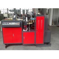 Wholesale Paper Cup Shaper Equipment  Paper Cup Making Machine 3OZ - 12OZ Single PE Coated from china suppliers
