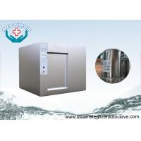 Wholesale Hot Water Shower Sterilizer Autoclave With Leak Test  Function For Ampoules and Vails from china suppliers