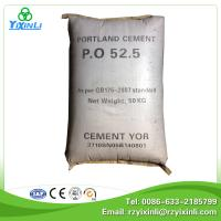 Quality hot sale opc cement 52.5r  prices for sale