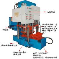 Quality Concrete Tile Making Machine (Automatical) for sale