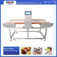 Wholesale Professional Industrial Metal Detector for food processing machine from china suppliers