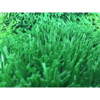Wholesale High Elastic Outdoor Artificial Grass Playground Surface For School 50mm from china suppliers