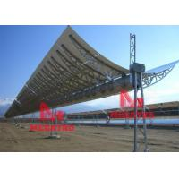 Wholesale solar panel supports from china suppliers