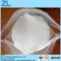 Buy cheap Synthesize Glyphosate Para Formldehyde Raw Materials For synthetic resin Industry from wholesalers