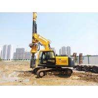 Quality Small Rotary Piling Rig Hole Bored Pile for Different Construction Stratum TYSIM KR40A 40 KN.M Max Torque for sale