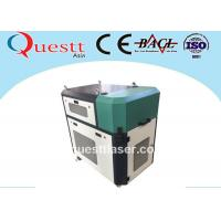 Wholesale Air Cooled 50W 100W Laser Cleaning Machine Rust Removal Machine from china suppliers
