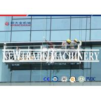 Wholesale 9.6M/MIN 630KG Electric Suspended Working Platform / Scaffolding Safety from china suppliers