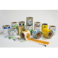 Wholesale Laminated SP Medical Composited Aluminium Foil Roll Film For Pharmaceutical Packaging from china suppliers