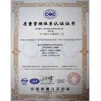 Suzhou Melodie Musical Instrument Co., Ltd Certifications