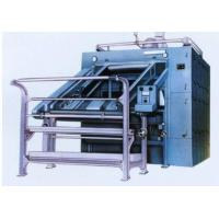 Wholesale 20 T Adjustable Textile Finishing Machinery , Wool Fabric Textile Stenter Machine from china suppliers