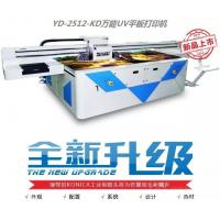 Wholesale Best professional dvd/cd flatbed printer,id card printer,pvc card uv printer,uv flatbed printer price from china suppliers
