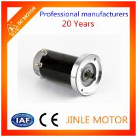 Buy cheap MA08XXN 0.8kw IP54 Micro DC Motor Miniature DC Motors For Forklift from wholesalers