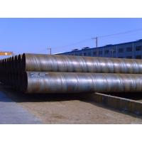 Wholesale Spiral Welded API Oil and Gas Steel Pipe (SSAW SAWH) from china suppliers