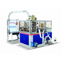 Wholesale Personalized High Speed Paper Cup Machine , Coffee / Tea Cup Making Machine from china suppliers