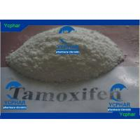 Buy cheap Tamoxifen Nolvadex Pharmaceutical Raw Materials Anti Breast Cancer CAS 10540-29-1 Tamoxifen Citrate from wholesalers