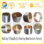 Wholesale professional factory manufacture bimetal bushing,copper bushing,metal sleeve bushing from china suppliers