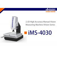 Wholesale 2.5D Vision Measuring Machine Support XP , WIN7 , WIN8.1 , WIN 10 System from china suppliers