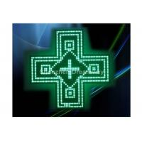 Wholesale 1/4 Scan PH20 1G LED Pharmacy Cross Display IP65 CE with Two-Sided LED Box from china suppliers